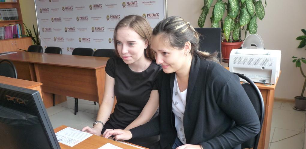 Студенты Тамбовского филиала РАНХиГС примут участие в первенстве Global Management Challengе