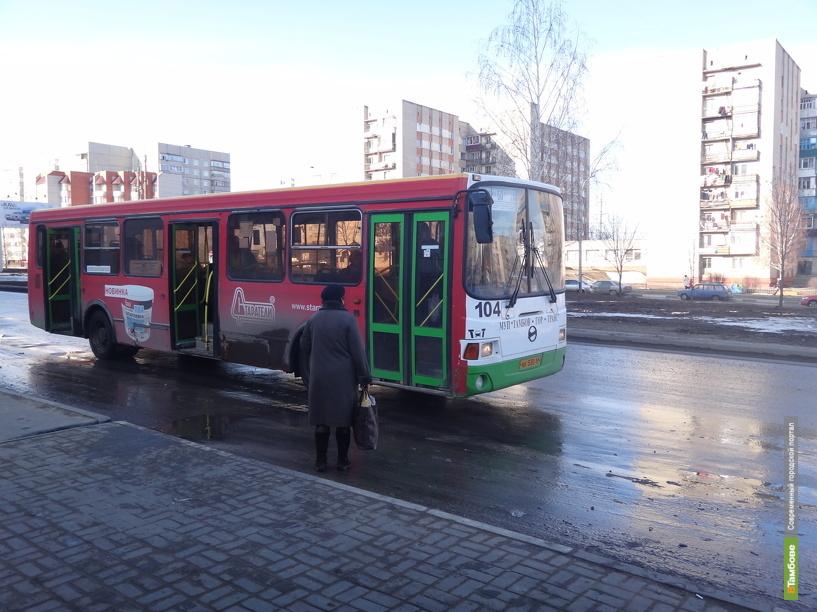 В Мичуринске вновь начнут выпускать автобусы