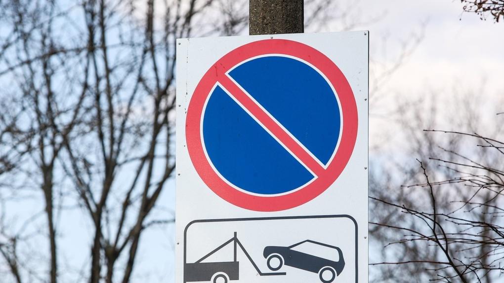 При въезде во двор на улице Советской запретят парковаться