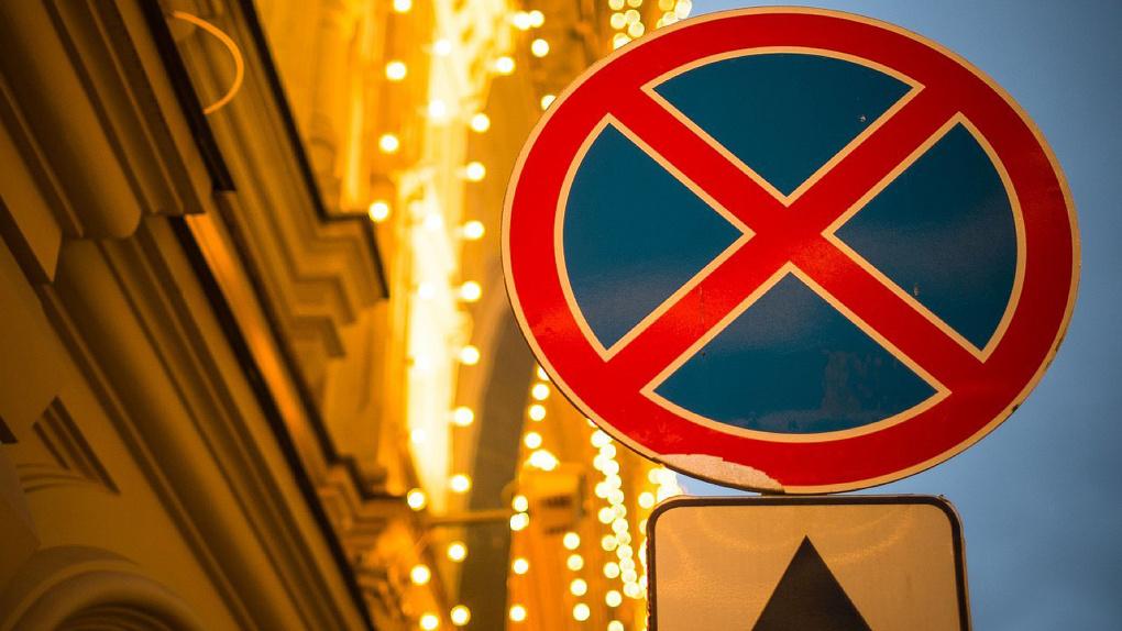 На Рассказовском шоссе запретят остановку авто