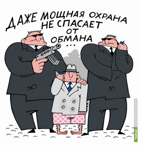 Мошенница похитила у пожилой тамбовчанки 56 тысяч рублей