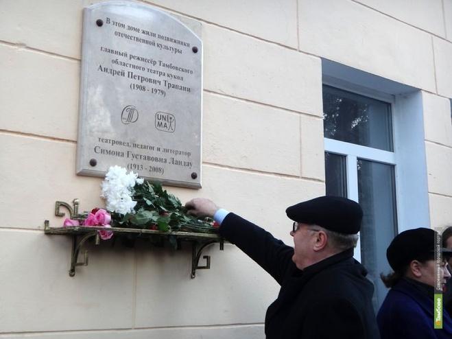 В память прославленного пианиста откроют мемориальную доску