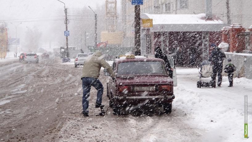 В Тамбове ожидаются неблагоприятные погодные условия