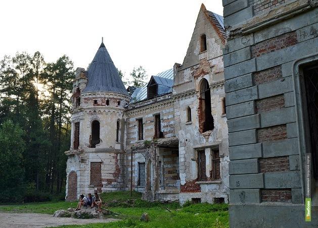 Александр Смолеев: Отпускной трип-5. Замок Храповицкого