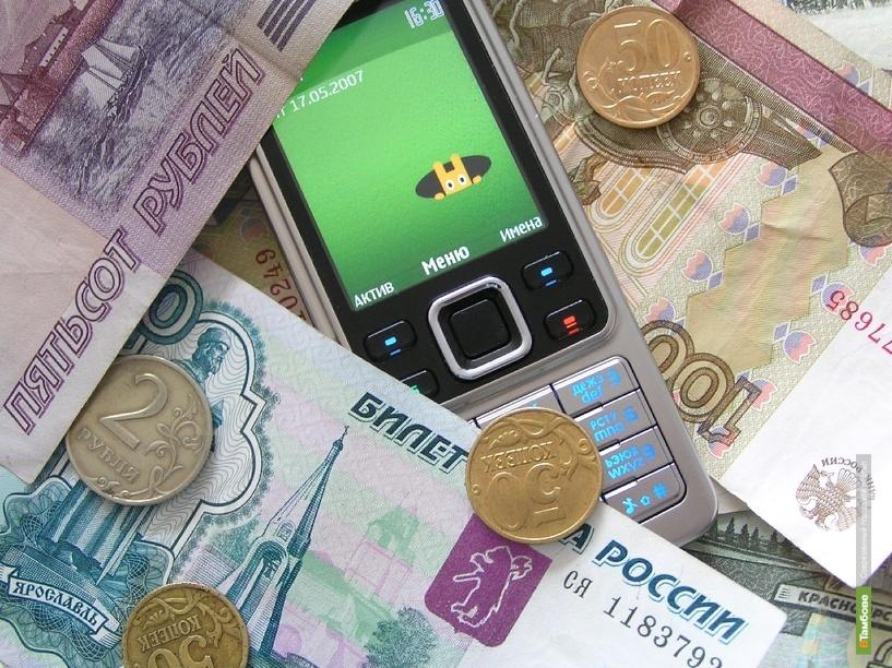 Тамбовщина вошла в список регионов с самой дешёвой сотовой связью
