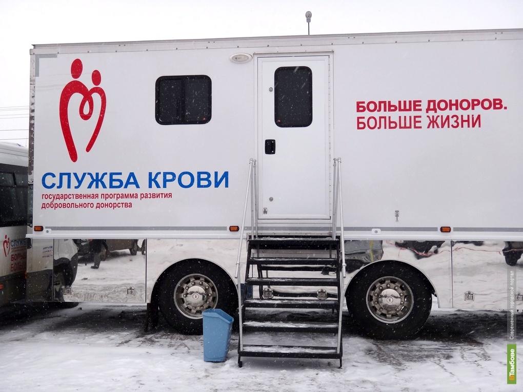 Тамбовские автоинспекторы пополнили региональный банк крови