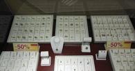 Московский ювелирный завод предлагает скидку