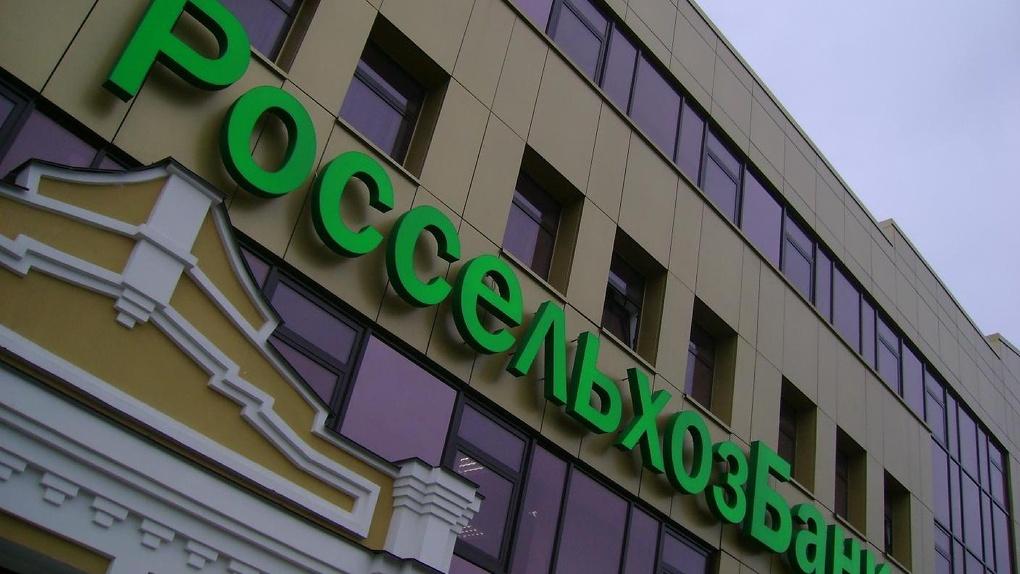 Тамбовский филиал Россельхозбанка примет участие в «Дне садовода-2019»