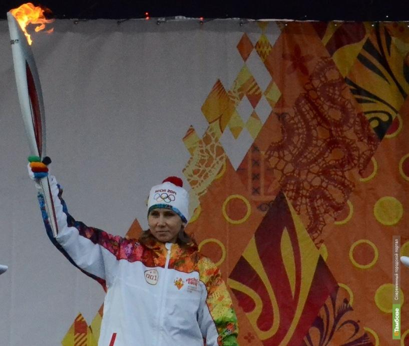 Тамбов встречает Олимпийский огонь