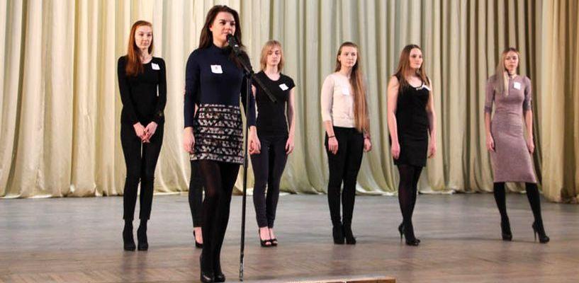 Состоялся кастинг на конкурс «Мисс ТГТУ»