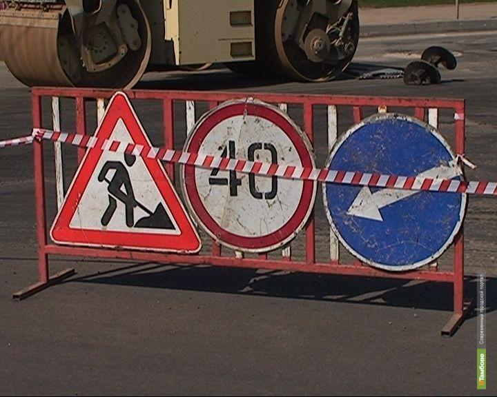 Две тамбовских улицы стали пешеходными до конца сентября