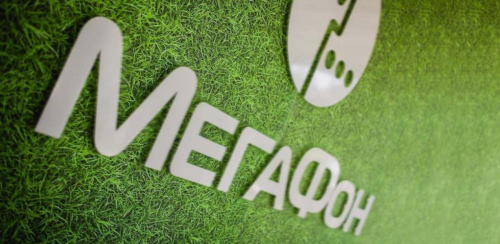 «МегаФон» запустил 4G-интернет в Моршанске