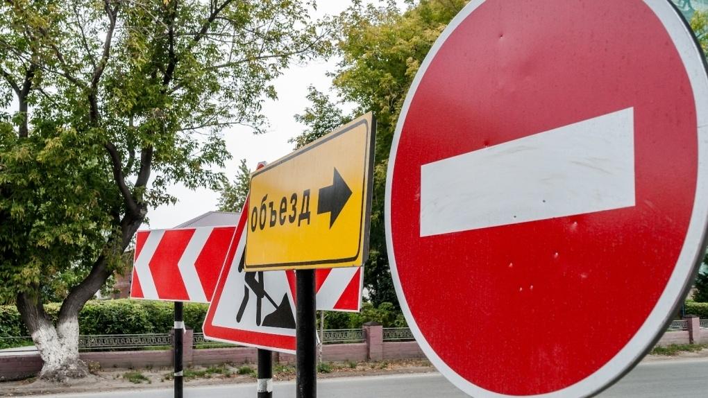 С 11 по 14 июля на улице Куйбышева прекращено движение транспортных средств