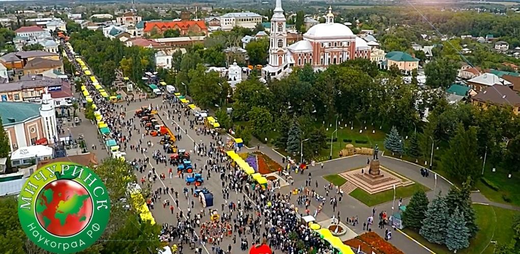 Мичуринск вышел в финал Всероссийского конкурса фильмов о туризме
