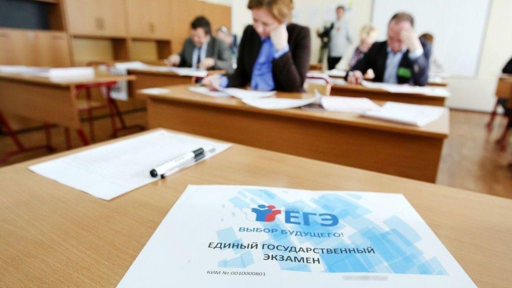 Тамбовские выпускники сдали ЕГЭ по английскому, немецкому и даже французскому языкам