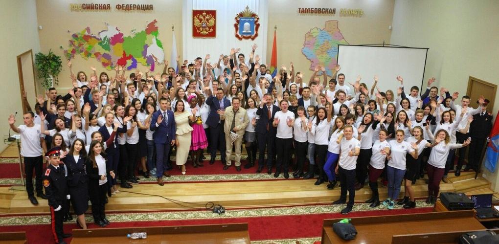 Студенты Тамбовского филиала РАНХиГС станут участниками Всемирного фестиваля молодежи и студентов