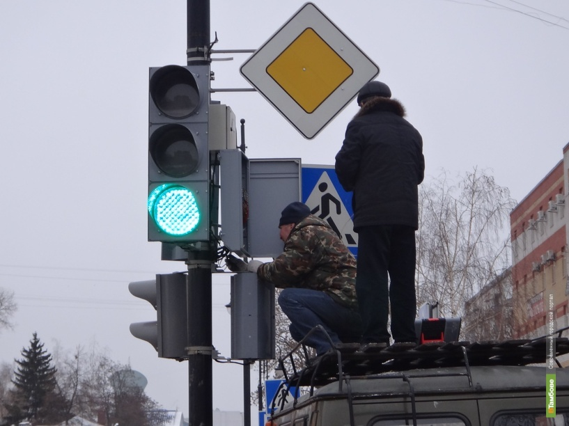 Управлять светофорами в Тамбове будут через интернет
