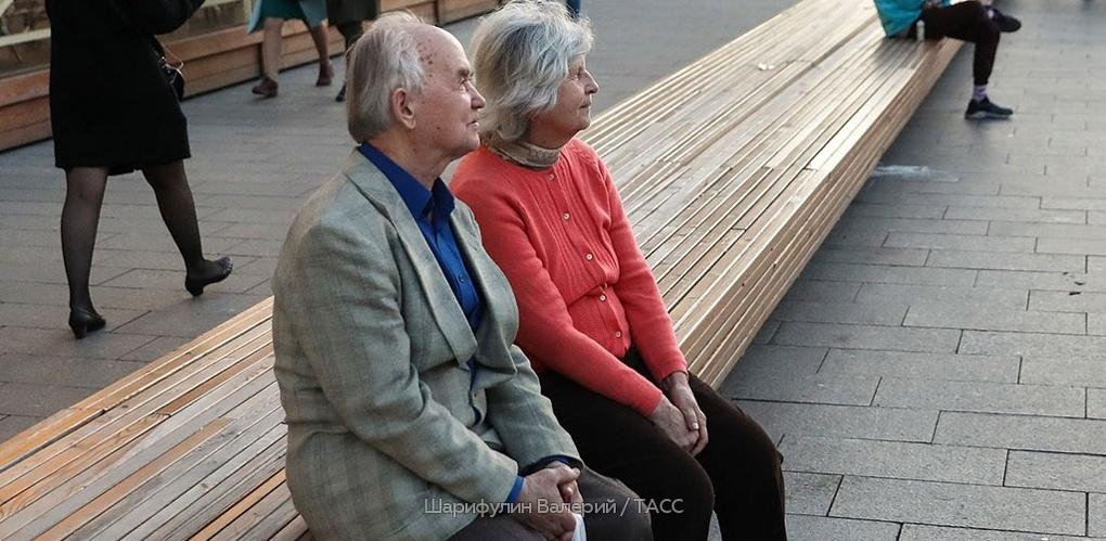 Большинство Россиян считают, что пенсионеры обделены вниманием