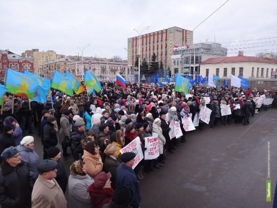В нескольких райцентрах Тамбовщины прошли митинги в поддержку Крыма