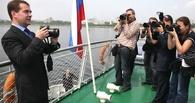 Фотоработы Дмитрия Медведева представят на российско-китайском ЭКСПО