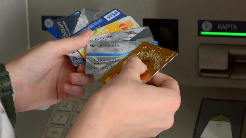 Электронная угроза: как обезопасить себя от кражи с банковской карты