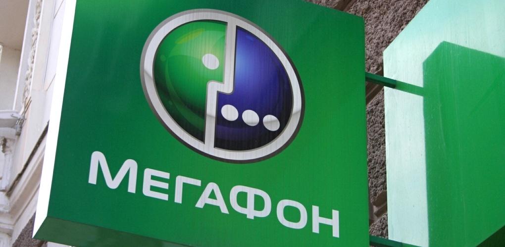 «МегаФон» настроил связь исполнительной власти Тамбовской области