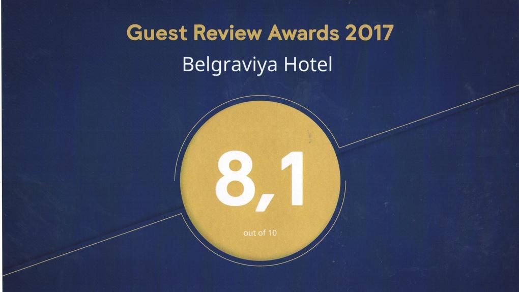 Тамбовская гостиница «Белгравия» получила премию от Международного сервиса бронирования Booking.com