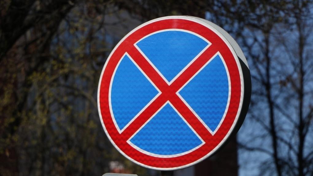 4 июля в центре города запретят остановку