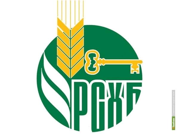 Россельхозбанк предлагает сезонный продукт «Свой вклад»