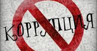 В российских школах появятся уроки по противодействию коррупции
