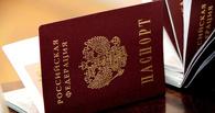 Одарённые школьники получат свой первый паспорт в торжественной обстановке