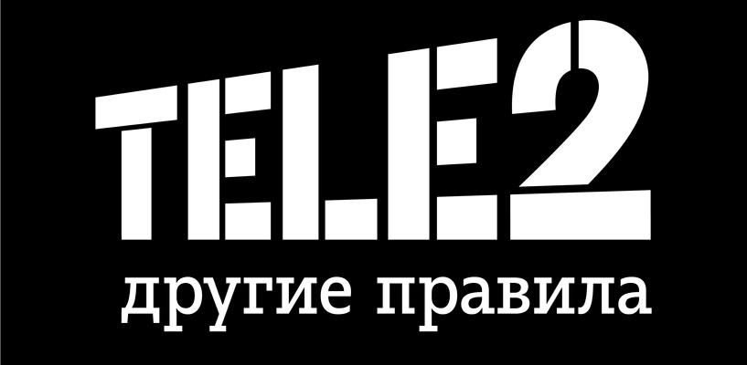 Tele2 объявляет об избрании обновленного состава совета директоров