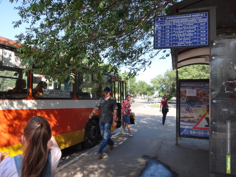 Автобусная остановка ВТамбове «переехала»