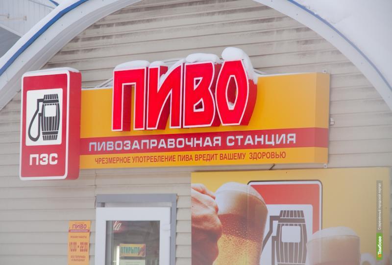 """Судьбу """"пивозаправочных станций"""" ВТамбове решит облдума"""