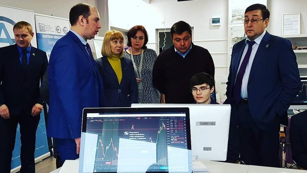 В ТГУ на базе Института экономики, управления и сервиса открыли Симуляционный центр биржевого дела