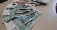 На содержание беженцев Тамбовщине выделят 41 миллион рублей из федеральной казны