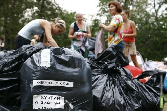 Тамбовчане собирают гуманитарную помощь пострадавшим кубанцам