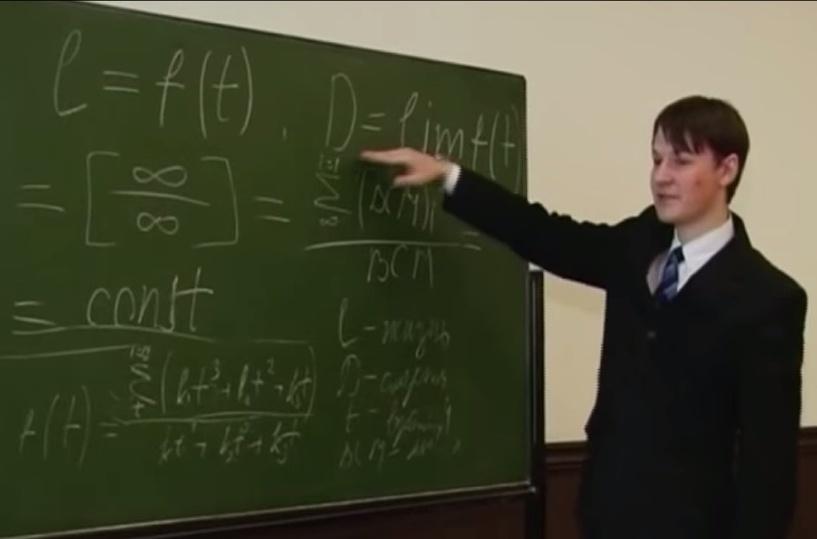 Российский студент доказал существование жизни после смерти