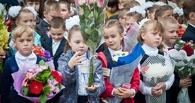 Три школы области не готовы принять детей