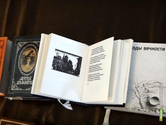 Мальчишки и девчонки Тамбова получат в подарок книги