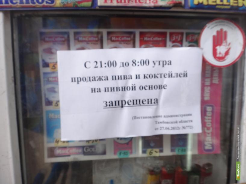 В Тамбовской области снизились показатели «пьяной» преступности