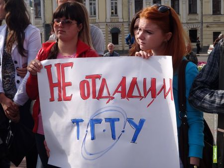 Студенты ТГТУ высказали свое недовольство на митинге