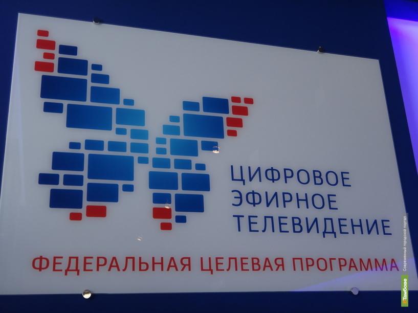 Тамбовскую область «накрыло» цифровое телевидение