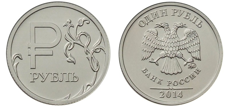 Банк России выпустил первые монеты с новым символом рубля