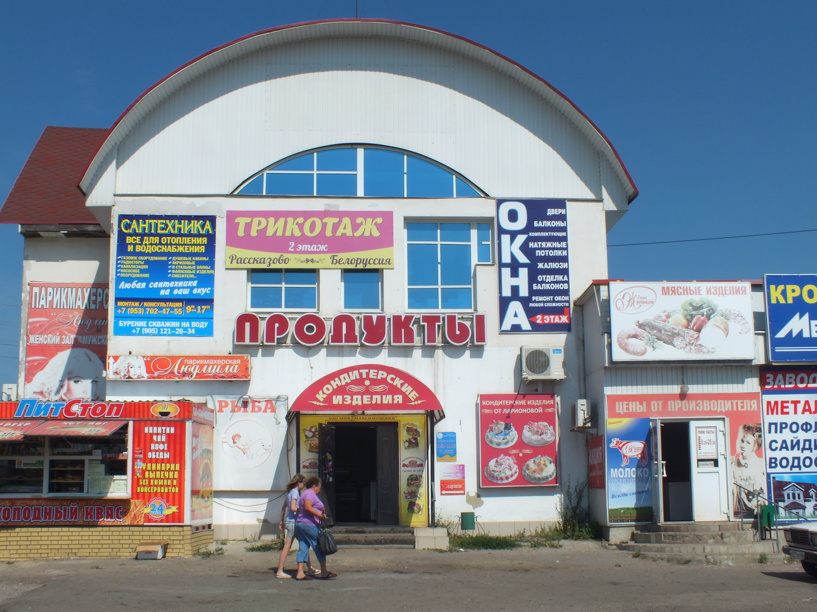 В Тамбове открылся новый магазин сантехники