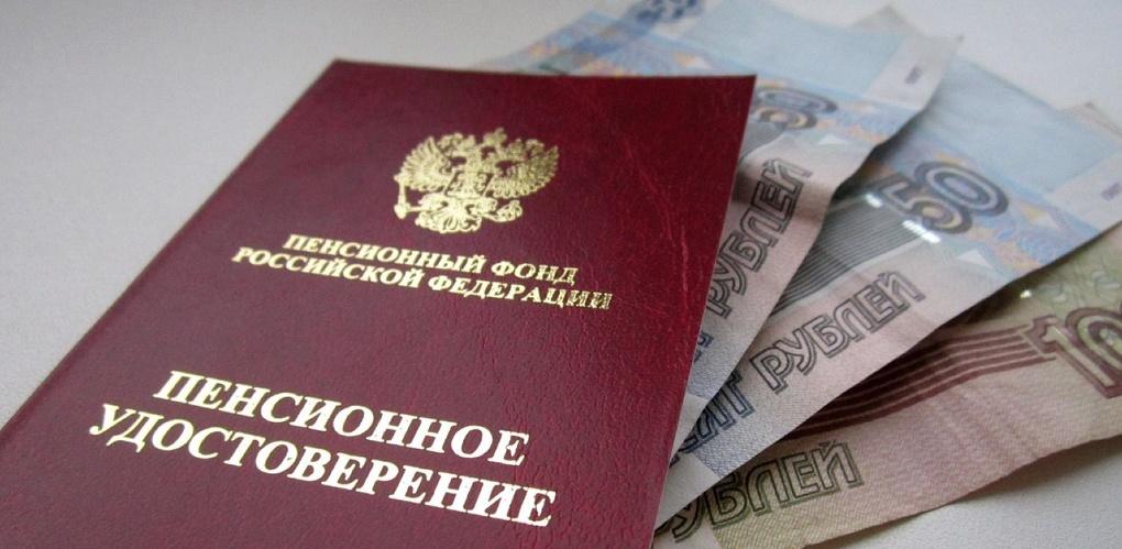 лед прикладываю повышение пенсии в казахстаена 2018годр прибегаете