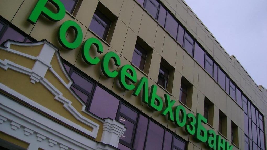 При поддержке Россельхозбанка СКФО может стать локомотивом роста экспорта российского АПК