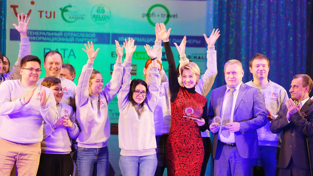 Тамбов примет региональный этап национальной премии в области туризма