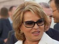Матвиенко на новом месте займется нашими налогами