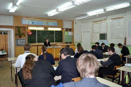 Учителей Тамбова научат беречь психическое здоровье